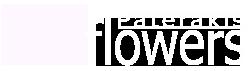 Στολισμος γάμου-βαπτισης- ανθοπωλείο-αποστολή λουλουδιών-λουλούδια | paterakis-flowers Logo